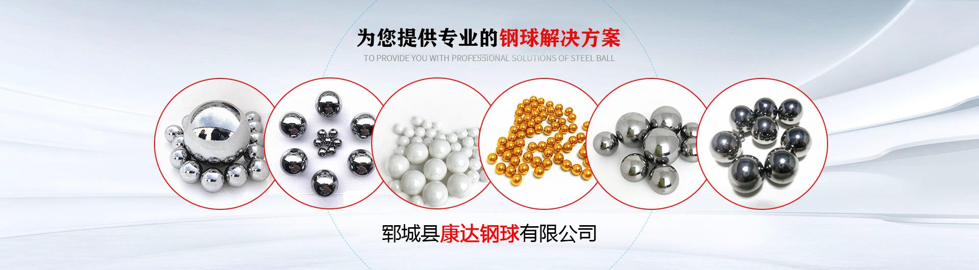 http://www.kdgangqiu.com/data/upload/202007/20200711145438_988.jpg