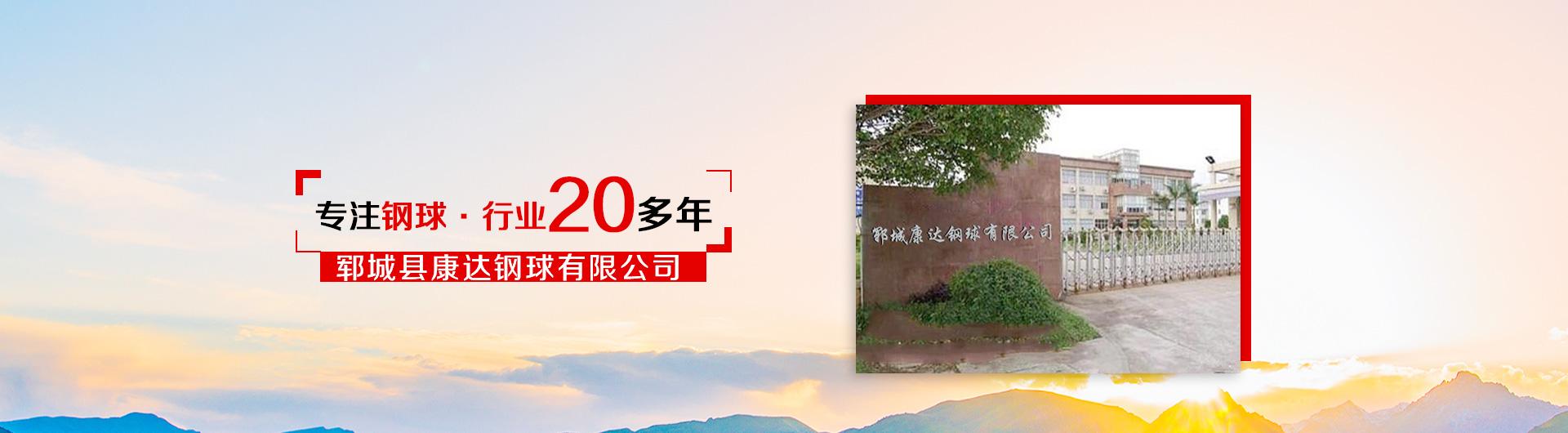 http://www.kdgangqiu.com/data/upload/202007/20200721084119_732.jpg