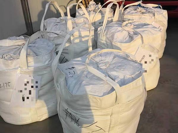 出口包装:吨包