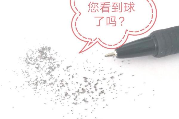 胶州440/440C/420微型钢珠